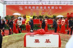 OSI China groundbreaking FEAT