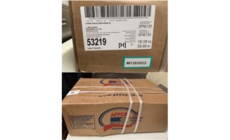 Recall of frozen raw lamb products imported without benefit of import inspection