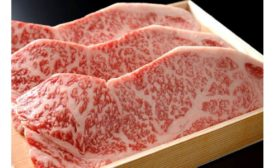 Rancher's Prime wagyu beef