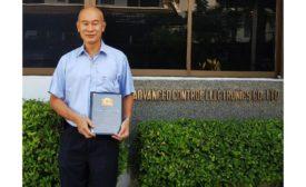 Eriez Award Thailand