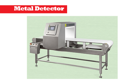 Metal Detector Feature